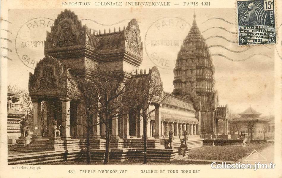 cpa carte maximum exposition coloniale internationale paris 1931 temple d 39 angkor vat galerie. Black Bedroom Furniture Sets. Home Design Ideas