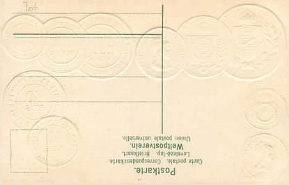 Carte Bresil Relief.Cpa Argent Monnaie Le Bresil Carte En Relief Themes Argent
